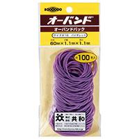 オーバンド #16 GG-400-VT 紫