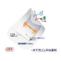 FC防水ワンタッチパッド S 03162