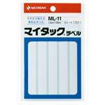 マイタックラベル ML-11 一般 10袋