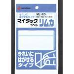 マイタックラベル リムカ ML-R5 10巻