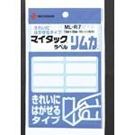 マイタックラベル リムカ ML-R7 10巻