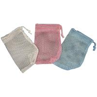 石けん袋(20枚組)