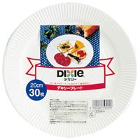 紙皿 ホワイトプレート 20cm 30枚