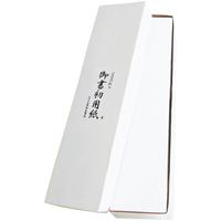 ◎書初用紙 マ-031 小バラ 1000枚