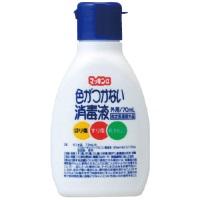 色がつかない消毒液 マッキンα 70ml
