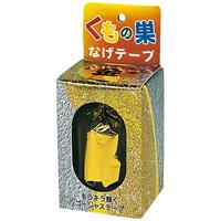 くもの巣投げテープ GT-1 金