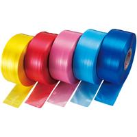 スズランテープ 470m 5色セット