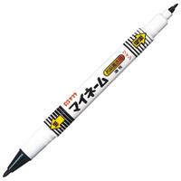 マイネーム ツイン YKT#49 黒 10本