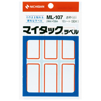マイタックラベル ML-107 赤枠 10袋