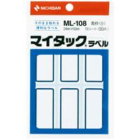 マイタックラベル ML-108 青枠 10袋