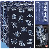 藍染風千代紙 014002 15cm