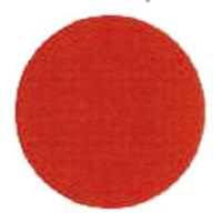 紙用インクパッド S4102-014 スカーレット