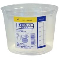 塗料カップ 0.8L 3290010800