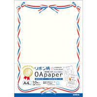 OA対応用紙 リボン柄タテ型 A4 10枚