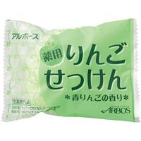 ◎アルボースりんご石鹸 60個入