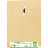 再生紙クラフトパッカー ホ156 A3(10枚)