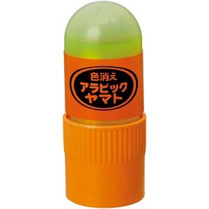 アラビック 色消えタイプ 20ml E-CNA-20