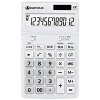 小型電卓 ホワイト K072J