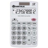 ハンディ電卓 ホワイト K073J