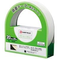 両面テープ<再生タイプ>20mm×20m B572J