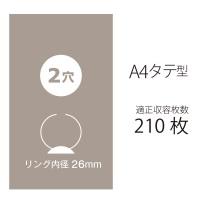 2リングファイルFC-101RF A4S 35mm グレー_選択画像03