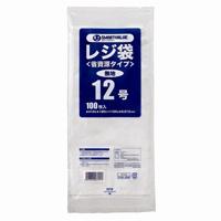 レジ袋<省資源タイプ>No.12 100枚 B712J