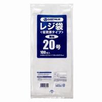 レジ袋<省資源タイプ>No.20 100枚 B720J