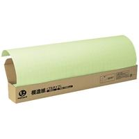 方眼模造紙プルタイプ50枚グリーン P152J-G