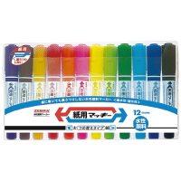 紙用マッキー12色セットWYT5-12C