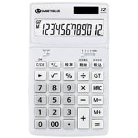小型電卓 ホワイト5台 K072J-5