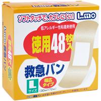 エルモ 救急バン 徳用Lサイズ 7593