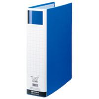 パイプ式ファイル両開きSE青10冊D176J-10BL