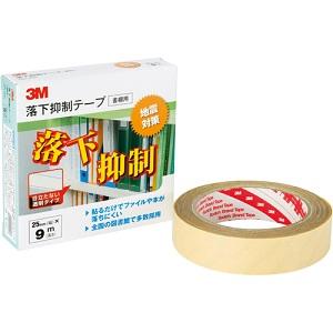 落下抑制テープ GN-900