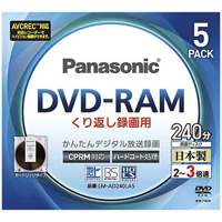 DVD-RAM LM-AD240LA5