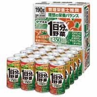 ※缶1日分の野菜 190g/20本