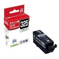 リサイクルインク JIT-C325B ブラック