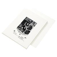 版画和紙 あすかB4(8切) 219-495