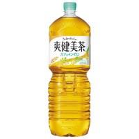 ※爽健美茶 2L/6本