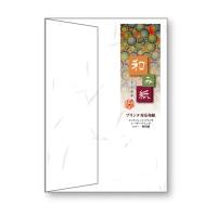 和み紙 ナフ-411 封筒洋形2号 10枚