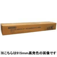 ST-1用感熱紙 白地黒字420X60M2本STD420BK