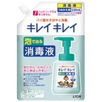 キレイキレイ薬用泡で出る消毒液詰替230ml