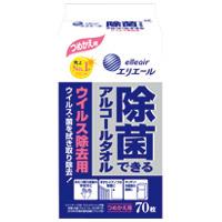 除菌できるアルコールタオル詰替70枚24