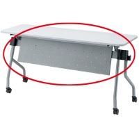 テーブル NTA用幕板 NTA-P15 シルバー