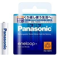 エネループ充電池 BK-4MCC/2