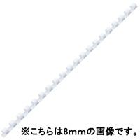 製本用リング16mm白 A4 100本 PR1620A4-WH