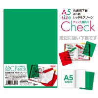 A5判 色透明下敷 緑 CH-A5-G
