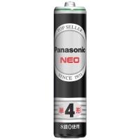 マンガン乾電池 ネオ黒 単4 R03NB 40個
