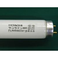 蛍光ランプ FL40SSD/37-B 昼光色 25本