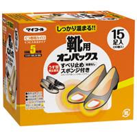オンパックス 靴用 15個