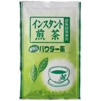 ※給茶機用煎茶パウダー60g